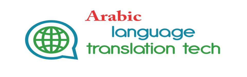 Arabic-language-translation-tech